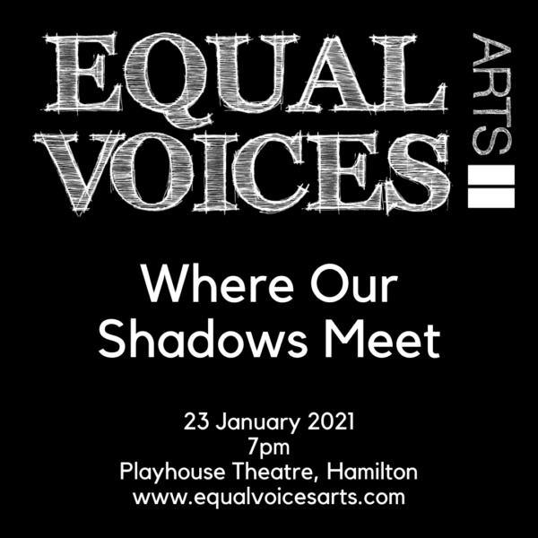 Photo: Where Our Shadows Meet